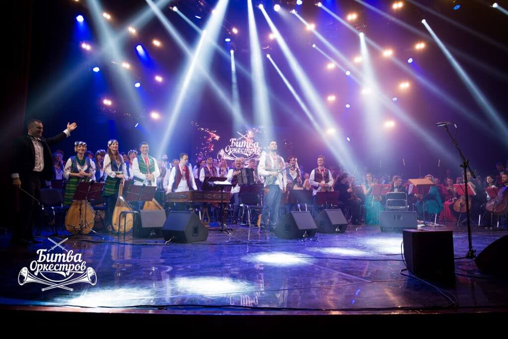 "Grandiose musical show ""The Battle of Orchestras"""