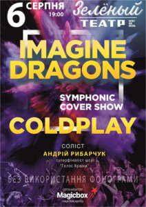 Imagine Dragons and Coldplay Symphonic Cover Show
